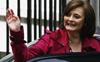 布莱尔卸任首相  妻子雪莉毒舌发言坏气氛