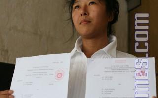 港诉江案 遭3年酷刑的傅学英公开声明