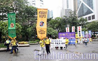 香港前议员赞诉江案意义非凡