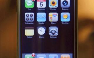 iPhone登场 全美苹果将营业至半夜