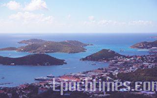 加勒比海邮轮之旅 (第二天)