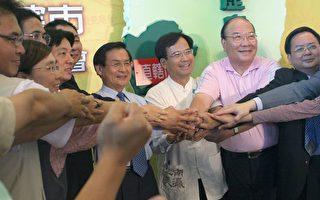 台南县市合并升格直辖市 重现历史首都
