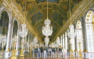 凡爾賽宮鏡廊恢復路易十四時代真貌