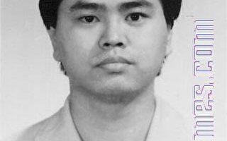 控訴江澤民第一人 王傑遭酷刑折磨致死