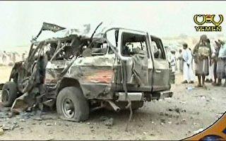 葉門炸彈攻擊  7名西班牙遊客喪生