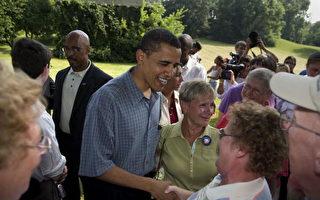 奥巴马筹款能力在美引起广泛注意