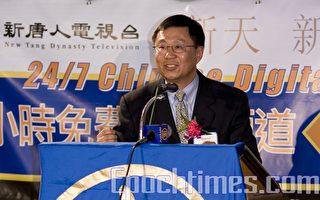 中國舞大賽在即 新唐人總裁胸有成竹