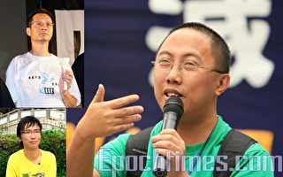 香港學生會領袖揭中共操控滲透手法