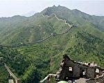 中國的萬里長城名列世界新七大奇景榜首。(法新社)