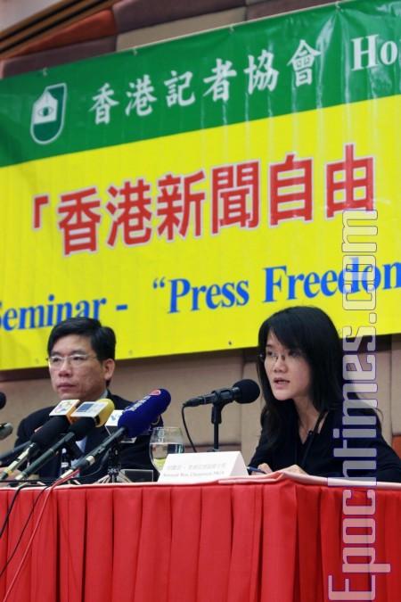 香港記者協會指新聞自由空間收窄