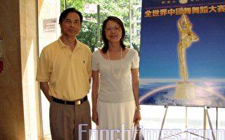 驻美官员﹕促世界了解纯正中华文化