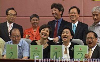 香港泛民主派憂政制綠皮書假諮詢