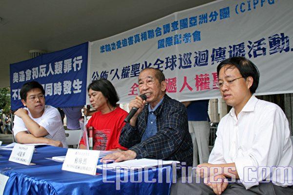 中國民眾支持人權聖火 「維權抗暴連線」全程參加