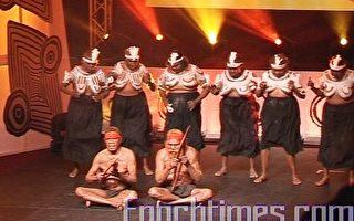 澳洲开通全国性原住民电视台