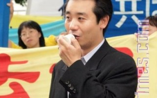 日本社会齐谴责 中共八年迫害法轮功