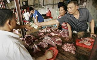 谭笑飞:从猪肉价格暴涨看中国的粮食安全