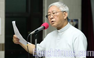 陳日君籲中國天主教徒堅持立場