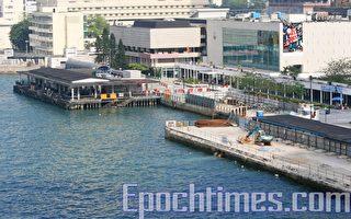 港府擬本月底清拆皇后碼頭 民間反對