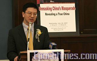新唐人副總裁:中共對美國滲透和影響