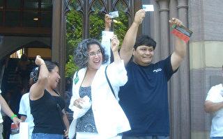 非法移民首次在美獲身份證