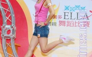 組圖:Ella「比舞招親」遇8歲參賽者求婚!