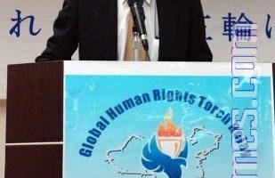 """日本发出:""""没有人权没有北京奥运"""""""