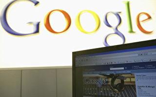 谷歌搜寻引擎遭挑战