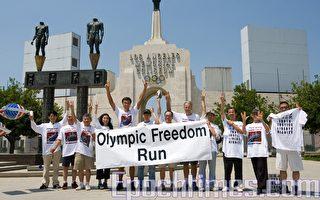 """""""奥运自由长跑""""在洛杉矶首发"""