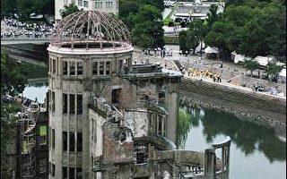 日本首相安倍晋三今天誓言,日本绝对不寻求取得核子武器,同时敦促拥有核子武器的列强放弃核武。六十二年前的今天,日本西部广岛市受到核子武器攻击。//法新社