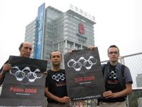 北京奧運一年倒計時 外國記者被短期扣留