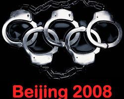 奧運的夢想和使命:清除共產邪靈