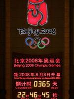 六四領袖談奧運倒計時 中國將走向何方