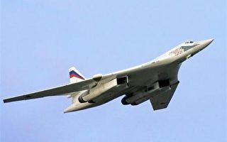 俄羅斯轟炸機飛近關島 美軍戰鬥機昇空追蹤