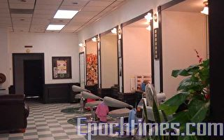 首尔高级美容美发屋 达拉斯开张优惠迎宾