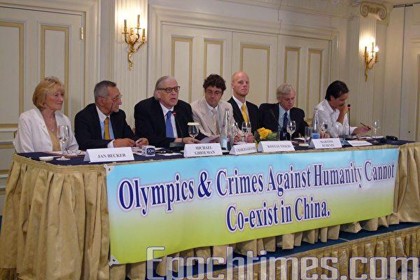 CIPFG宣布人权圣火今晚点火