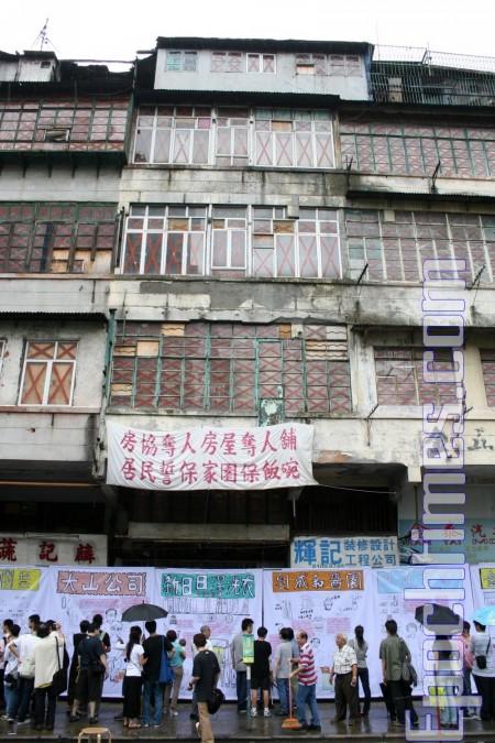組圖:香港舊區重建戶:生活無價