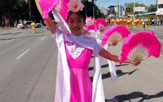 组图:加拿大爱城加勒比海节盛装游行