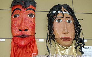 組圖:巨型歌劇木偶