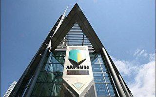 荷兰财长批准英巴克莱银行对荷银收购建议