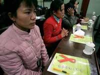 河南省艾滋病草根組織研討會被迫延期