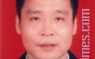 杭州自由作家陈树庆被判刑4年
