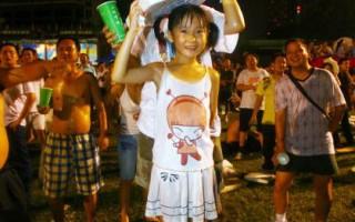 外电:中国父母以符号@为婴儿起名