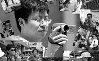 綁架王漣的國安潛入香港 中共特務大曝光
