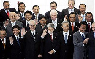 東亞拉美國家召開會議 謀求加強貿易往來