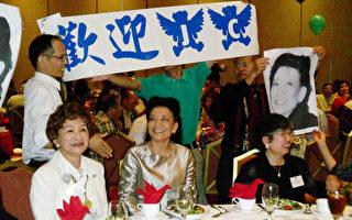 张戎演讲鲜为人知的毛泽东