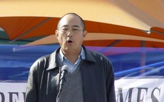 澳洲政府認可法輪功起訴江澤民案