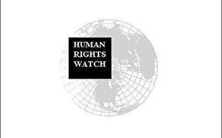 人權觀察組織歡迎美司長龔薩雷斯辭職
