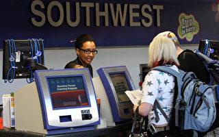 IATA:明年六月機票全面電子化