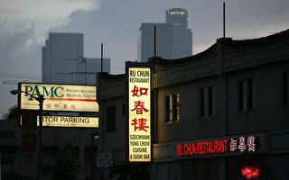 美国亚裔家庭收入高 无保险人数上升