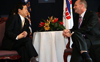 高雄市政府邀請澳洲人民參加2009高雄世運會